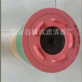 C301730替代C301730德国曼空气滤芯滤清器买家推荐