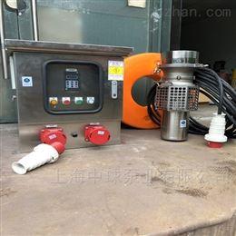 轻型不锈钢变频应急排水泵