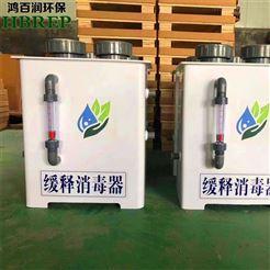 BRXD-0100卫生院污水处理设备特点