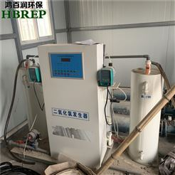 HBR-ABS三甲医院污水设备|次氯酸钠发生器|鸿百润