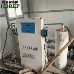 HBR-ABS三甲医院污水设备 次氯酸钠发生器 鸿百润
