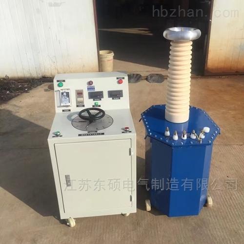 承装承修承试资质-3KVA工频耐压试验装置