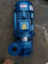 BL單級離心泵