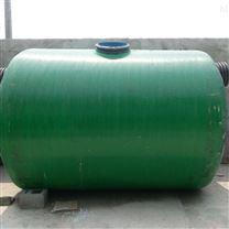 张掖农村改造污水处理化粪池调节池