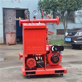 ED双动力消防泵