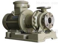 IHC50-32-125IHC新型磁力驱动泵