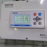 XSR22FCXSR22FC温压补偿积算仪