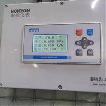 XSR22FC温压补偿积算仪
