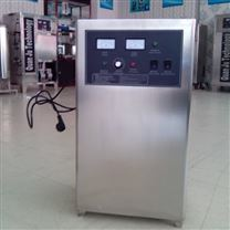 四川绵阳医疗水处理消毒设备臭氧发生器