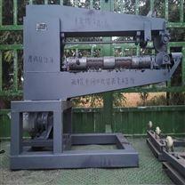 大铁桶开桶机废桶切割机机械设备