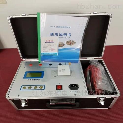 承装承修承试资质-100A接地导通测试仪