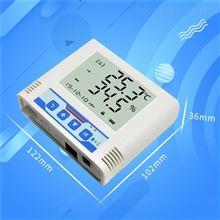 无线温湿度记录仪wifi高精度工业级远程监控