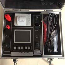 四级承试资质回路电阻测试仪