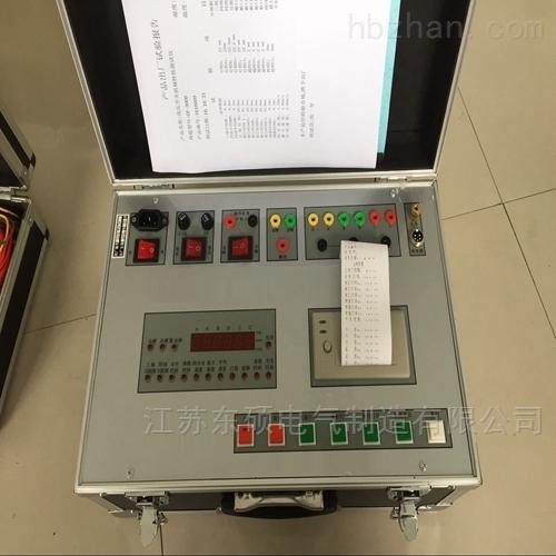承装承修承试资质-断路器特性测试仪厂家