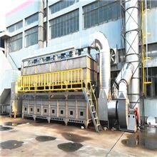 hz-919环振供应印刷厂废气催化燃烧器工艺精湛