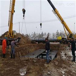 地埋式一体化污水处理设备主要参数详解