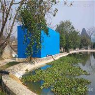 旅游景区景观水处理设备