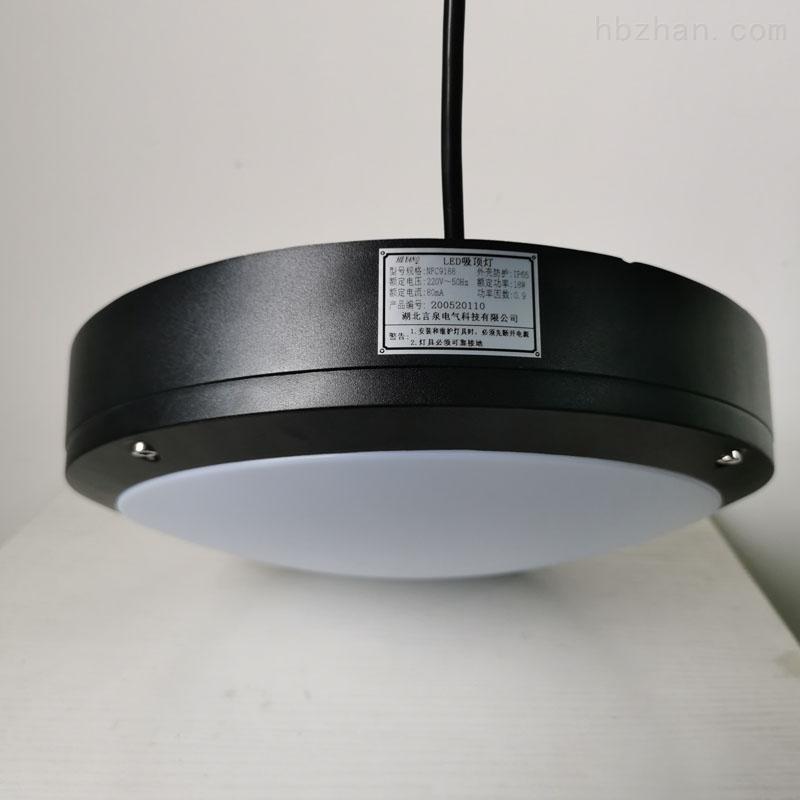 LED吸顶灯智慧教室防水防腐防尘灯36W18W