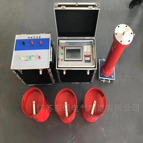 五级承试仪器-供应串联谐振试验成套装置