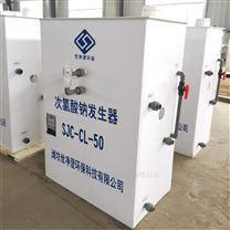 益阳一体化污水处理设备基本构造