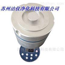 JYQ-IV浮游菌采样器