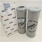 供应V3.0823-19液压油滤芯特价销售