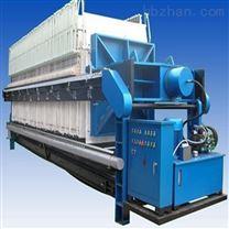 吉安造纸厂污泥处理板框压滤机