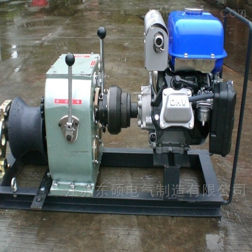 三级承装修试设备-电动绞磨机生产厂家
