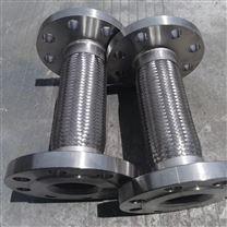 不锈钢高温高压金属软管