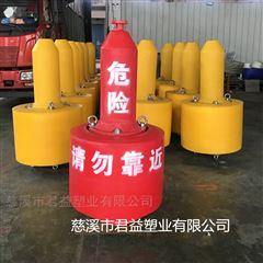 警戒高压危险水上漂浮式浮标
