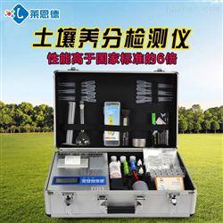土壤测试仪器