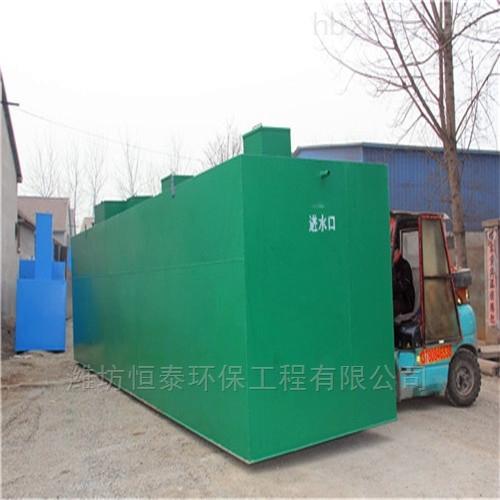北京市小型医疗污水处理设备安装调试