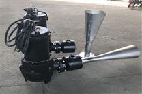 QSB 射流曝氣機