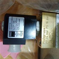 德国GSR电磁阀优质供应商