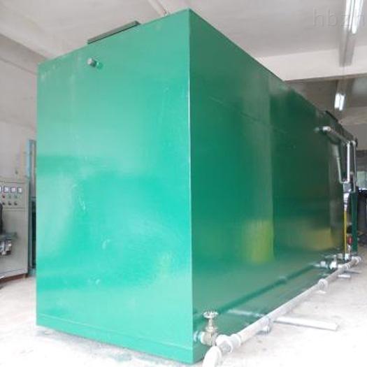 豆制品加工废水处理设备