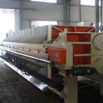 梅州沙厂污泥处理板框压滤机