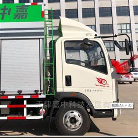 TJZ5100TWC-20大锦鲤牌隧道泥浆处理车价格多少