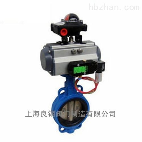 D671X/D671J气动对夹式蝶阀
