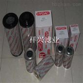供应0800D010BN4HC液压油滤芯使用长久