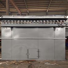 hz-823环振小型MC单机布袋除尘器达标排放