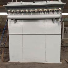 hz-919国内专业生产自动清灰布袋除尘器环振现货
