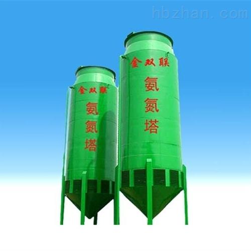 合肥氨氮吹脫塔
