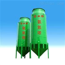 SL合肥氨氮吹脱塔