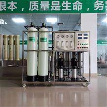 DK-RO车用尿素生产用超纯水设备