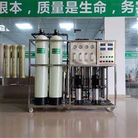 DK-RO洗涤用品生产RO纯水设备