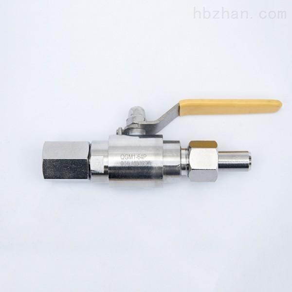 承插焊高压球阀