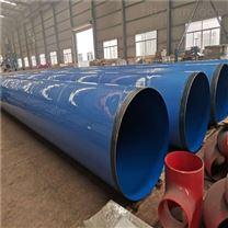 给排水内外涂塑复合钢管厂家