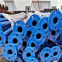 北京预制直埋涂塑钢管生产厂家