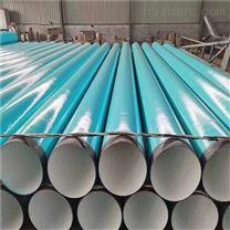 供水、天然气输送用3PE防腐钢管厂家