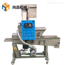 SPSK-600香酥带鱼段上浆裹糠生产线自动化生产
